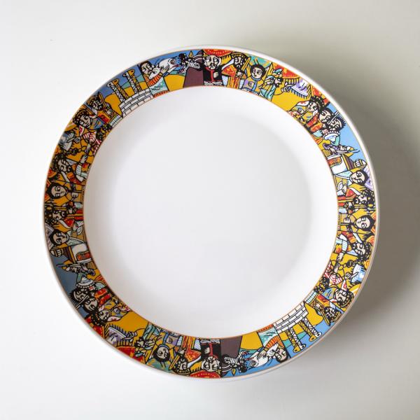 """Tablett-Teller 16"""" mit Saba und Tilétdekor"""